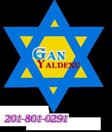Gan Yaldenu